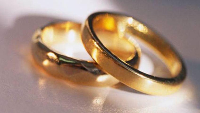 مورث السعادة يؤثر على متانة الزواج