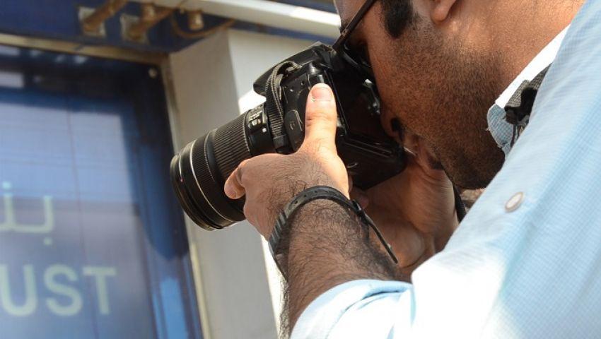 شاهد| المصور الصحفي.. إبداع وحقيقة وسجن