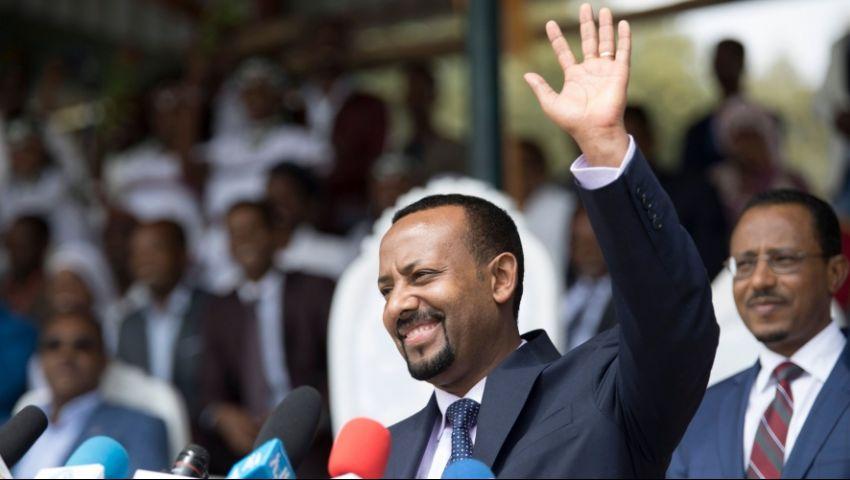 رئيس وزراء إثيوبيا يفوز بجائزة نوبل للسلام