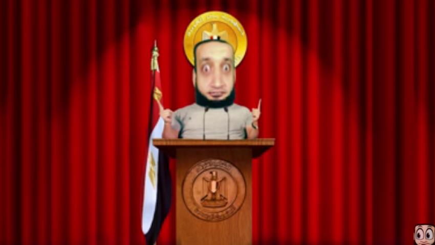 بالفيديو.. أحدث حلقات الشاب أشرف مصر بتفرح