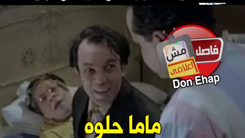 محطة مصر كوميك Sahara Blog S