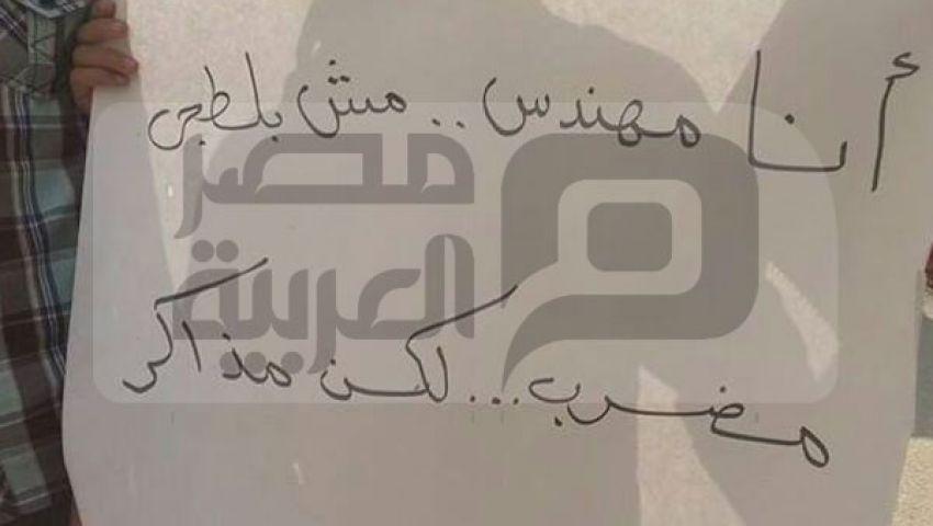 إضراب طلاب طب وصيدلة وعلوم الزقازيق عن الامتحانات