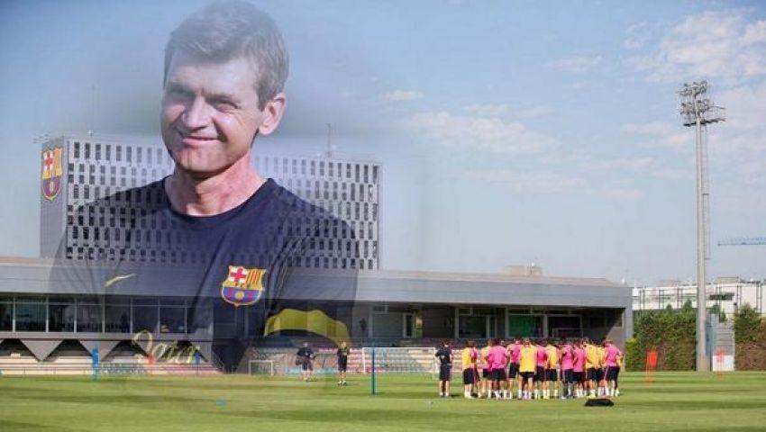 برشلونة يطلق اسم فيلانوفا على ملعب التدريبات