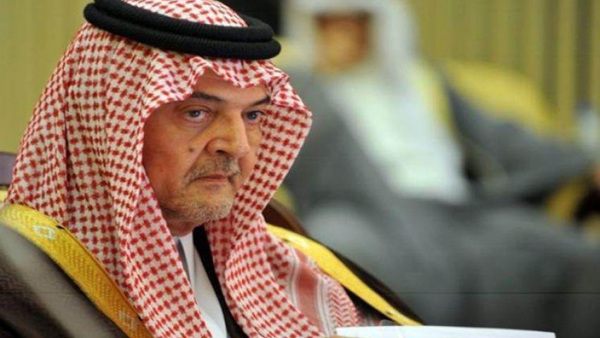 الخارجية السعودية تنفى استقالة الأمير سعود الفيصل