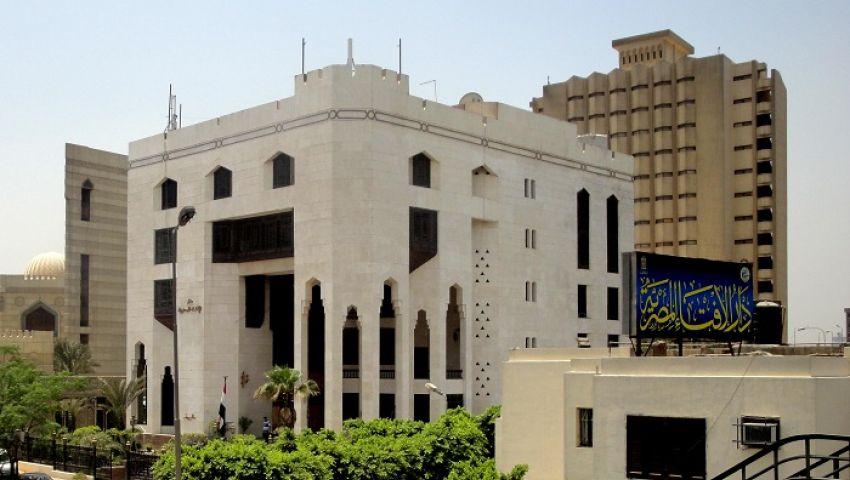 دار الإفتاء: الجمعة غُرة رجب.. وغدًا الخميس المتمم لجمادي الآخر