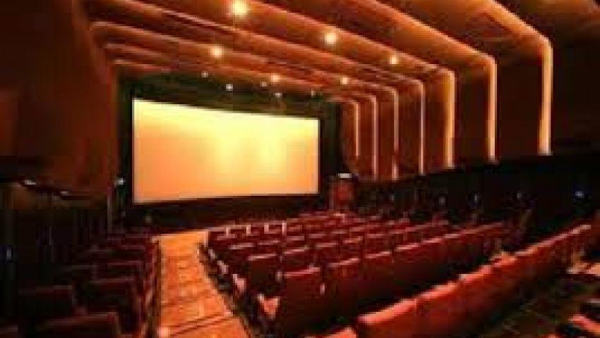 مهرجان الفيلم القديم يبدأ فى ايطاليا
