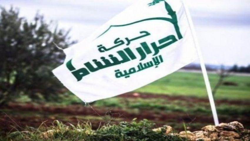 سوريا: أحرار الشام تعلن توقف المفاوضات مع إيران