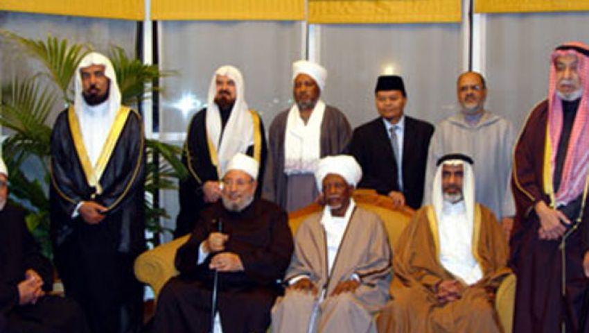 بيان اتحاد علماء المسلمين.. تحريض أم صك مقاومة شعبية؟
