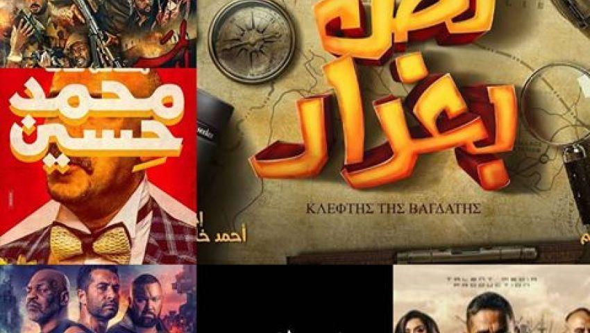 فيديو| بين الكوميديا والأكشن.. 9 أفلام تشعل المنافسة في عيد الفطر 2019