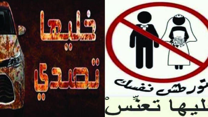 «خليها تصدي وتعنس».. هل تنجح حملات المصريين في خفض الأسعار؟