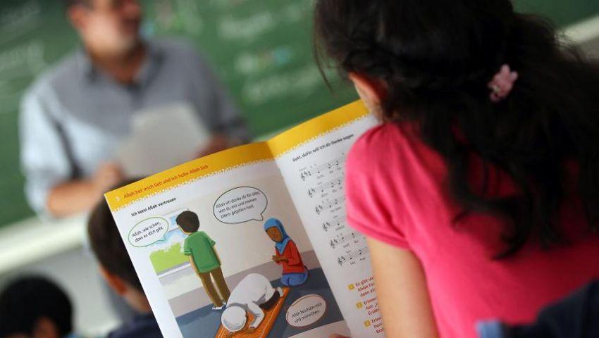 مدرسة ألمانية تواجه انتقادات لمراعاتها الأطفال الصائمين في رمضان