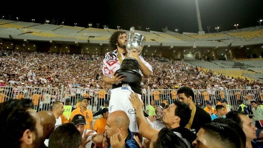 بالفيديو| بعد التتويج بلقب كأس مصر.. 12 مكسبًا حققها الزمالك