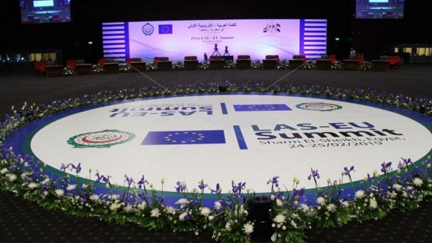 بالصور| 17 بندًا.. ننشر النص الكامل لإعلان القمة العربية الأوروبية بعد ختامها