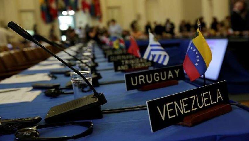 للإطاحة برئيس فنزويلا.. أمريكا تفعل اتفاقية دفاع مشترك عمرها 70 عامًا