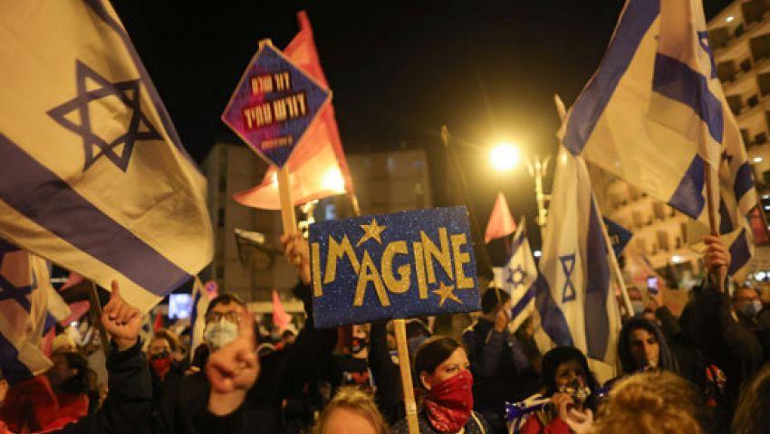 رغم الطقس السيئ.. مظاهرات في إسرائيل تطالب برحيل نتنياهو