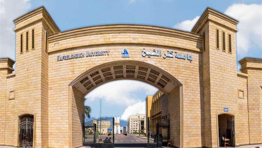يبدأ 2 سبتمبر.. مواعيد الكشف الطبي في كليات«كفر الشيخ»