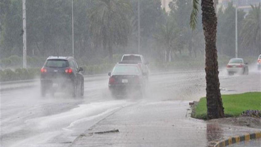 شبورة مائية و أمطار رعدية على تلك المناطق