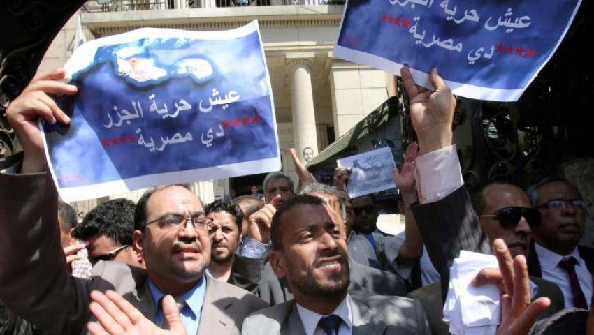 جبهة الدفاع عن متظاهري مصر: القبض على 1572 بعد توقيع تيران وصنافير