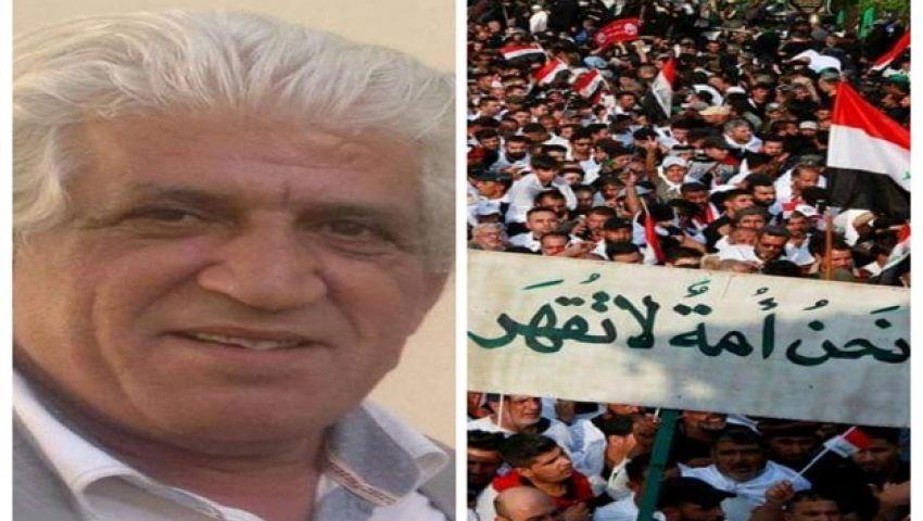 التشكيلي العراقي صلاح عباس: الفنون والآداب تُساند ثورة شبابنا