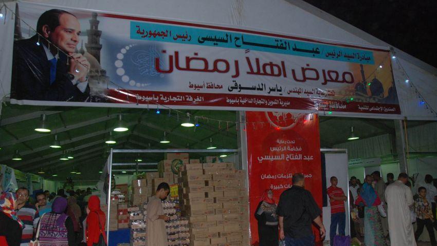 معارض أهلا رمضان.. شو إعلامي من الحكومة أم خدمات حقيقية للمصريين؟