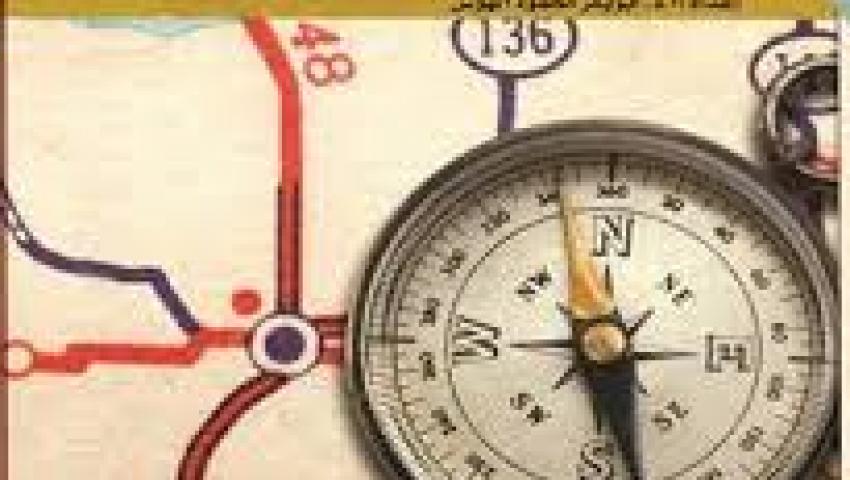«إدارة المعرفة».. كتاب يساعدك في اتخاذ القرارات وحل المشكلات