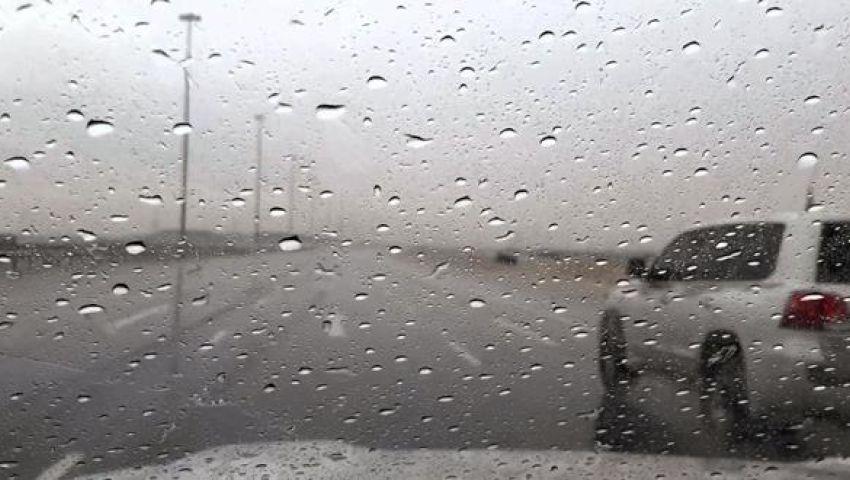 رياح وأمطار وسحب منخفضة.. تعرف على  الطقس اليوم الإثنين