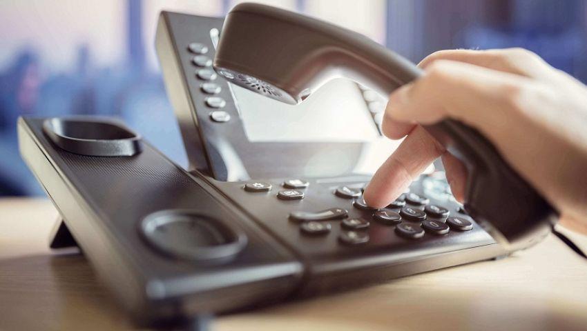 إلكترونيًا.. هذه طريقة سداد فاتورة التليفون الأرضي شهر أكتوبر 2019