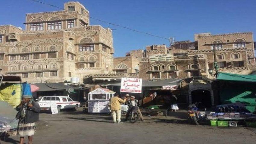 في زمن الحرب..الأكفان تجارة رائجة في اليمن