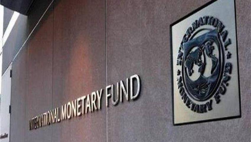 صندوق النقد الدولي يناقش الشريحة الأخيرة لمصر 24 يوليو