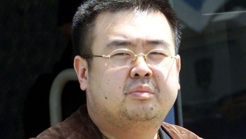 الأخ غير الشقيق لزعيم كوريا الشمالية كان عميلاً لـ CIA