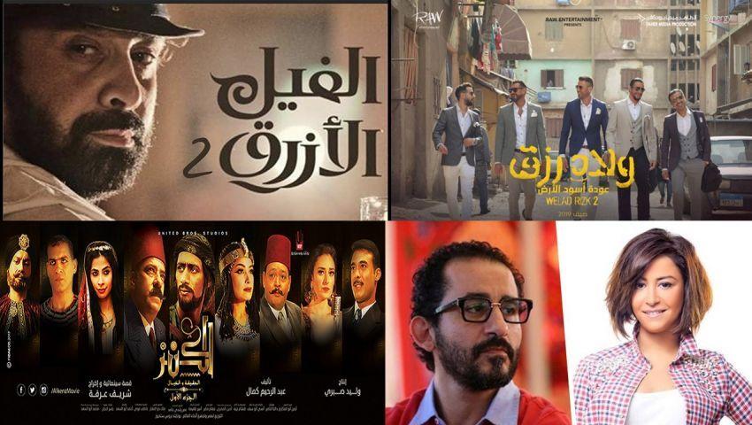 إيرادات الأفلام المصرية.. هل يتخطى هذا العمل حاجز الـ 100 مليون جنيه؟