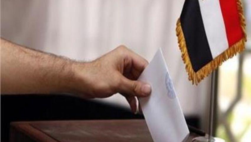 للمصريين بالخارج.. 13 سؤالًا تجيب عنه «الوطنية للانتخابات» حول انتخابات «النواب»