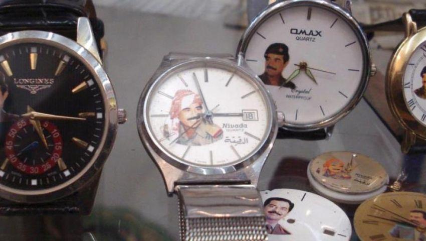عقوبته تصل لـ 10 سنوات.. ما قصة بائع ساعات صدام الذي اعتقله الأمن العراقي؟