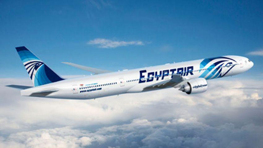 المصريين بالخارج تناقش دعم الاقتصاد الوطني