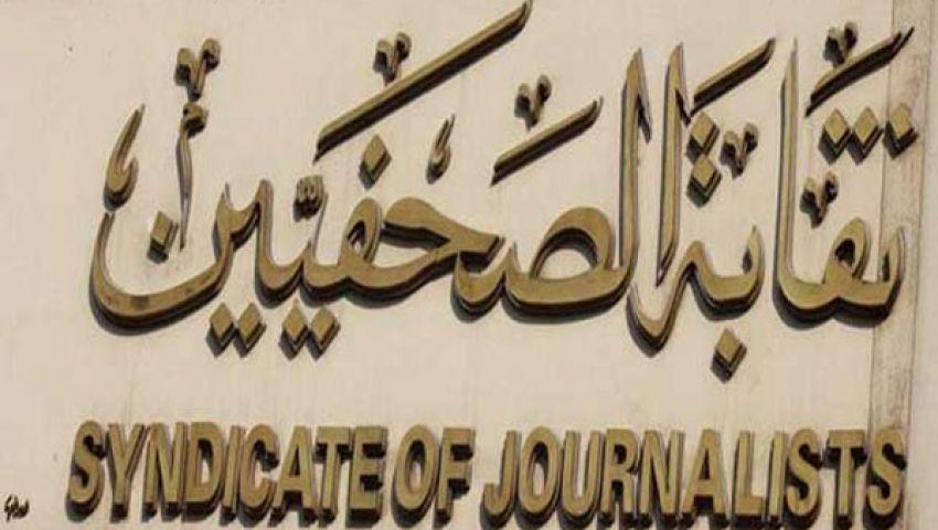 تنسيقية ماسبيرو  تطالب بإلغاء وزارة الإعلام