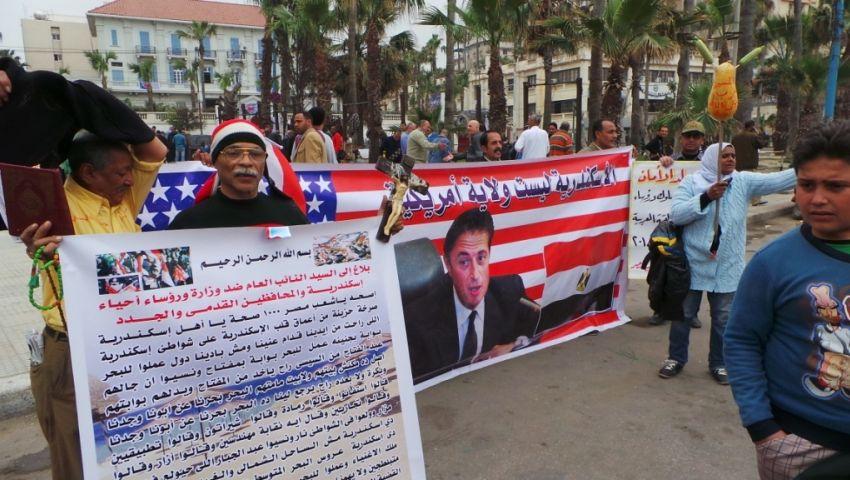 اليوم.. الأمور المستعجلة تنظر دعوى إقالة محافظ الإسكندرية