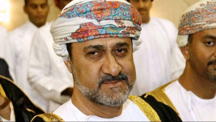 مركز إسرائيلي: سلطان عمان الجديد سيحافظ على العلاقات مع تل أبيب