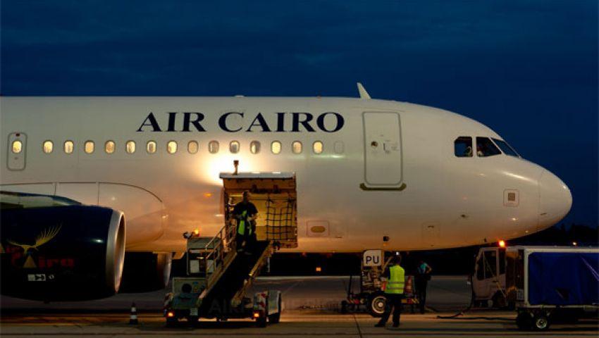 هبوط اضطراري لـ إير كايرو بمطار القاهرة