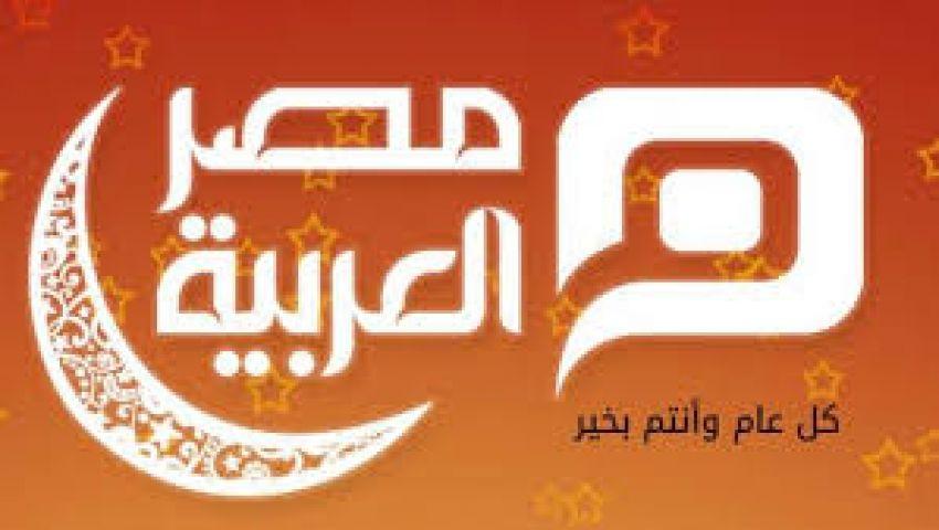 دعاء أول يوم رمضان.. وميعاد اذان المغرب