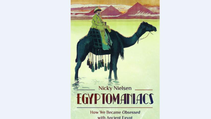 كتاب بريطاني جديد يكشف هوس الغرب بالمصريين القدماء