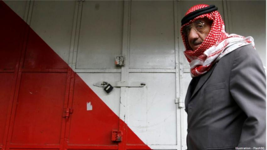 صحيفة ألمانية : من هم جواسيس اليهود الذين ادعوا أنهم عرب؟
