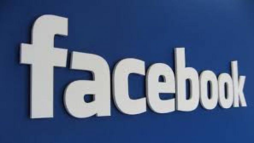 15 نصيحة لحماية حسابك على فيس بوك