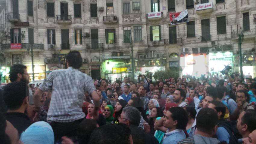 بالصور.. مظاهرة حاشدة بـ طلعت حرب ضد قانون التظاهر