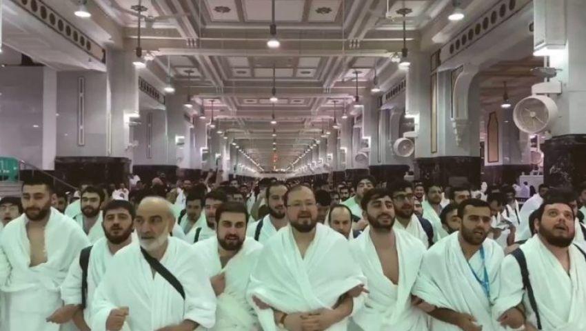 فيديو| هتافات لمعتمرين أتراك فى الحرم المكى تغضب الإفتاء والأوقاف المصرية