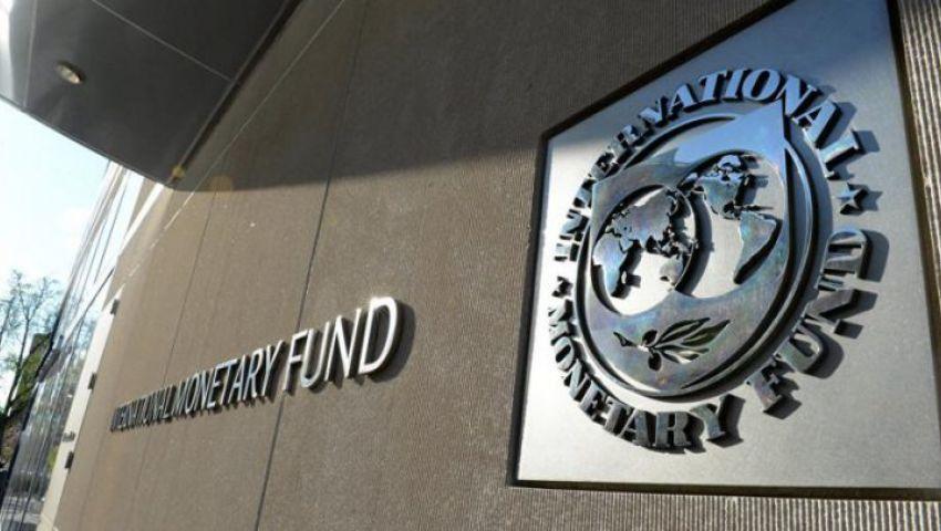4 أسباب وراء خفض صندوق النقد توقعاته لنمو السعودية وإيران