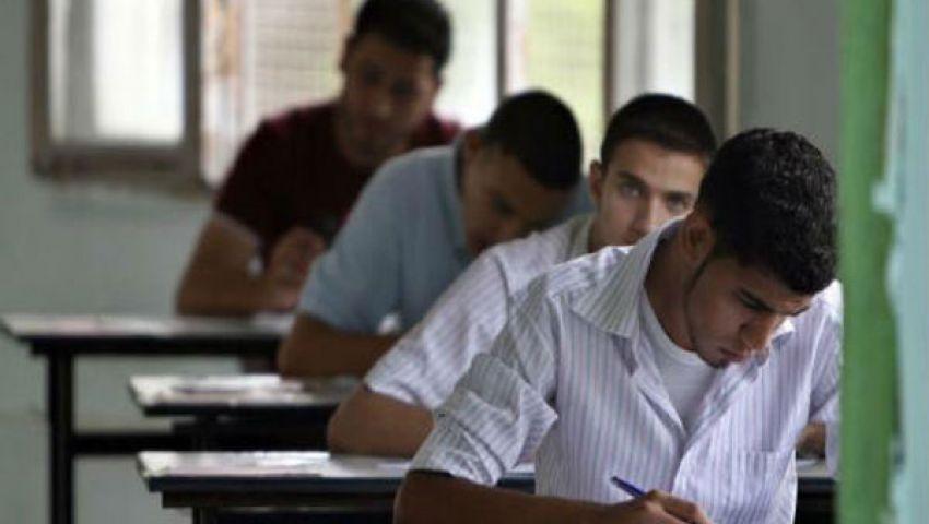 851 طالب ثانوي بالغربية يؤدون امتحان اللغة العربية