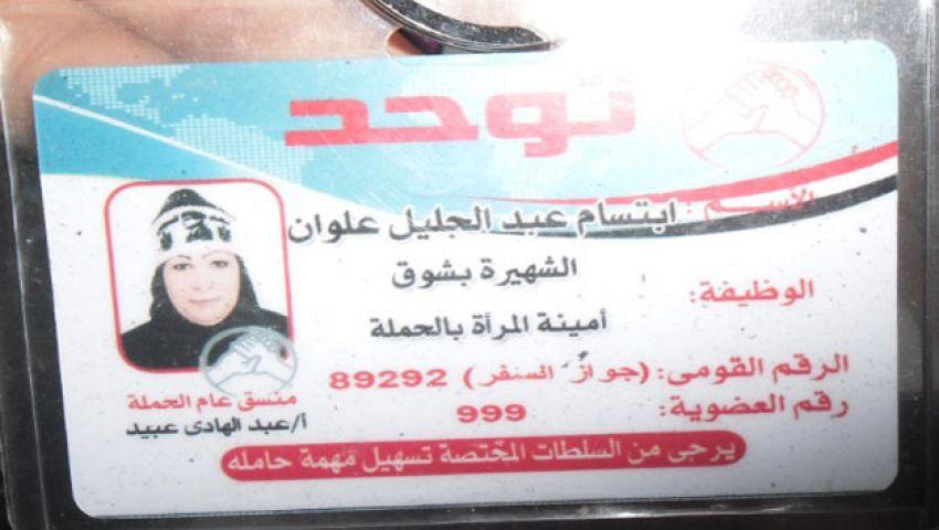 عاشقة السيسي: مفيش حد هيبقى جعان في مصر