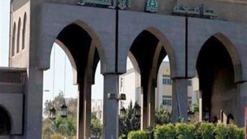 3 مكاتب لاستقبال تنسيق القبول ورقيًا بجامعة الأزهر