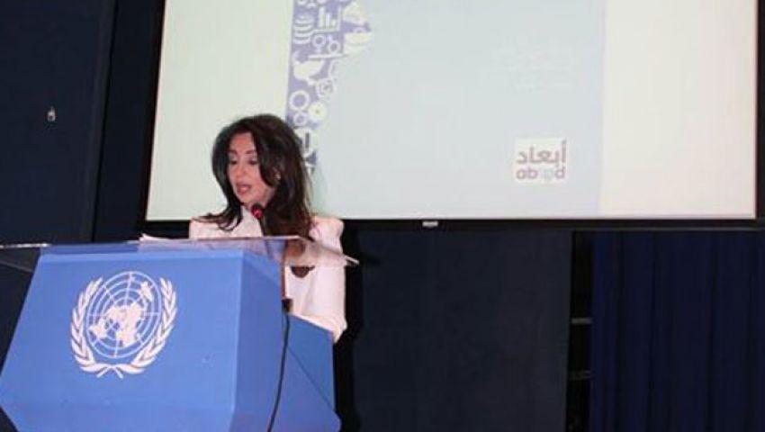 الاسكوا تحتفل بيوم المرأة العالمي في بيروت