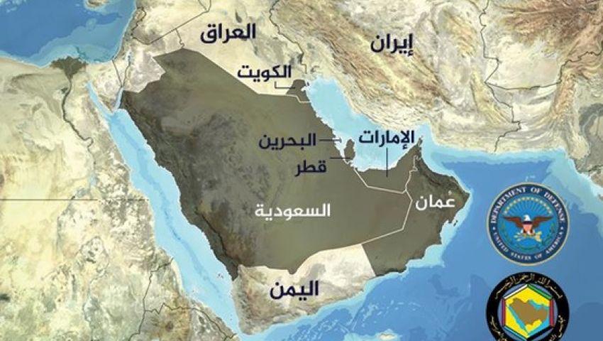 مستقبل دول الخليج مصر العربية